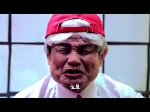 福州伯講鬼故事 蕭敬騰-跟我玩MV首播 還有二天  挖恐怖?!架恐怖!!