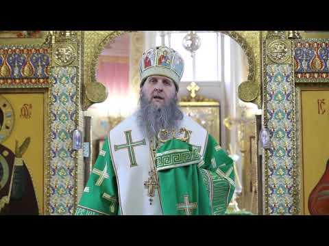 Слово митрополита Даниила в день входа Господа в Иерусалим