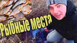 Рыбалка речная в крыму
