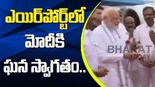 PM Modi Arrived At Tirupati ll CM Jagan, Governor Narasimhan Welcomes PM Modi