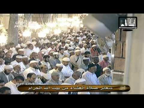 سورة الأنفال من 20 – 30 للشيخ خالد الغامدي
