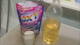 Как отстирать/отбелить детские вещи лайфхак бабушкин рецепт