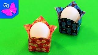 Оригами из бумаги.Коробочка для Пасхального яйца