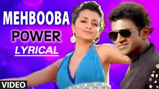 "Mehbooba Video Song With Lyrics || ""Power   - YouTube"