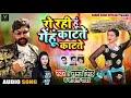 #Samar Singh (2019) का सबसे Superhit Chaita Song #मर गयी मै गेहूं काटते काटते - Bhojpuri Chaita Song