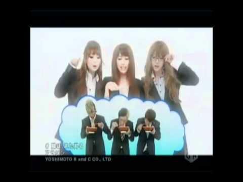 Música Hi wa, mata noboru