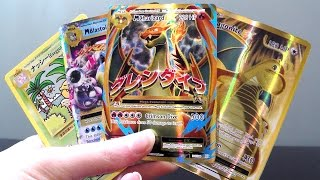 OPENING THE 7 BEST POKEMON EVOLUTIONS PACKS EVER (Hunt For Charizard)