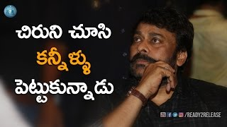 Chiranjeevi Is My Role Model In Dance   Chiru Khaidi No 150 Song Shooting  Ready2Releasecom