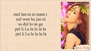 Girls' Generation Oh!GG (소녀시대-Oh!GG) - Lil' Touch (몰랐니) Easy Lyrics