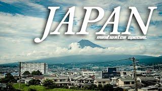 Minitwatch Japan Special