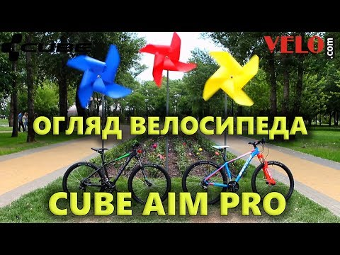 Видео о Велосипед Cube AIM PRO 29 black-flashyellow 101300-19 101300-21 101300-23