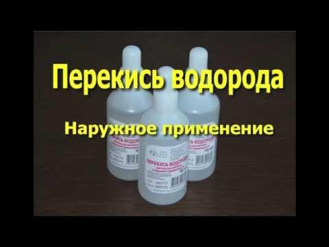 Гепатит с загар