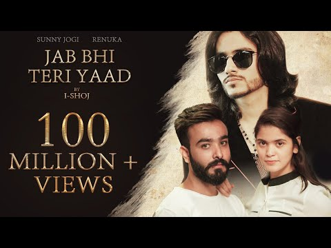 I-SHOJ - Jab Bhi Teri Yaad | Official Music Video - Jab Bhi Teri Yaad Aayegi Mp3