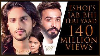 I-SHOJ - Jab Bhi Teri Yaad | Official Music Video - YouTube