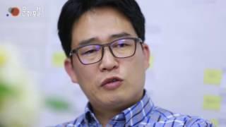 [직업인터뷰] UX디자인컨설턴트 편
