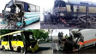 аварии crash