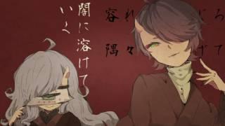 【UTAUカバー】反黙示録【葛駄夜音・楼】