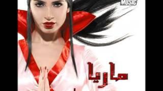 اغاني حصرية Maria - Boos Eidak / ماريا - بوس إيدك تحميل MP3