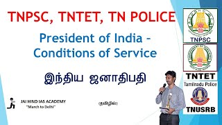 President of India | Conditions of Service | Unit 5 Indian Polity