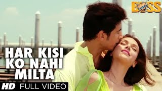 Boss: Har Kisi Ko Nahi Milta Yahan Pyaar Zindagi   - YouTube