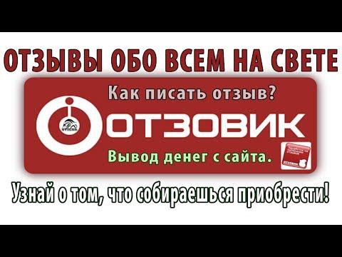 Transrektalen Ultraschall der Prostata in Minsk
