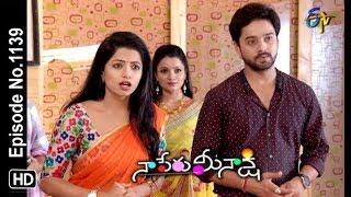Naa Peru Meenakshi   23rd October 2018   Full Episode No 1139   ETV Telugu