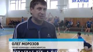В Горно-Алтайске прошел турнир по волейболу на приз ректора ГАГУ среди мужских команд