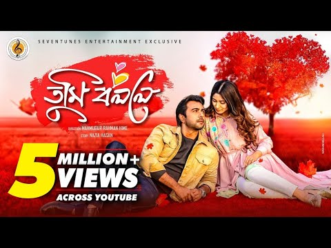 Apurba I Safa Kabir I Tumi Bolle I তুমি বললে I Hime I Bangla New Natok 2019