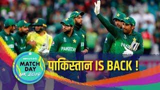 वर्ल्ड कप 2019 में Pakistan का ज़बरदस्त comeback, South Africa को 49 रनों से हराया
