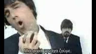ΑΜΑΝ. Sinanai giavroum. (από patsis, 03/04/11)