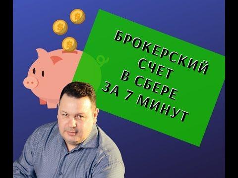 Базисная валюта опциона