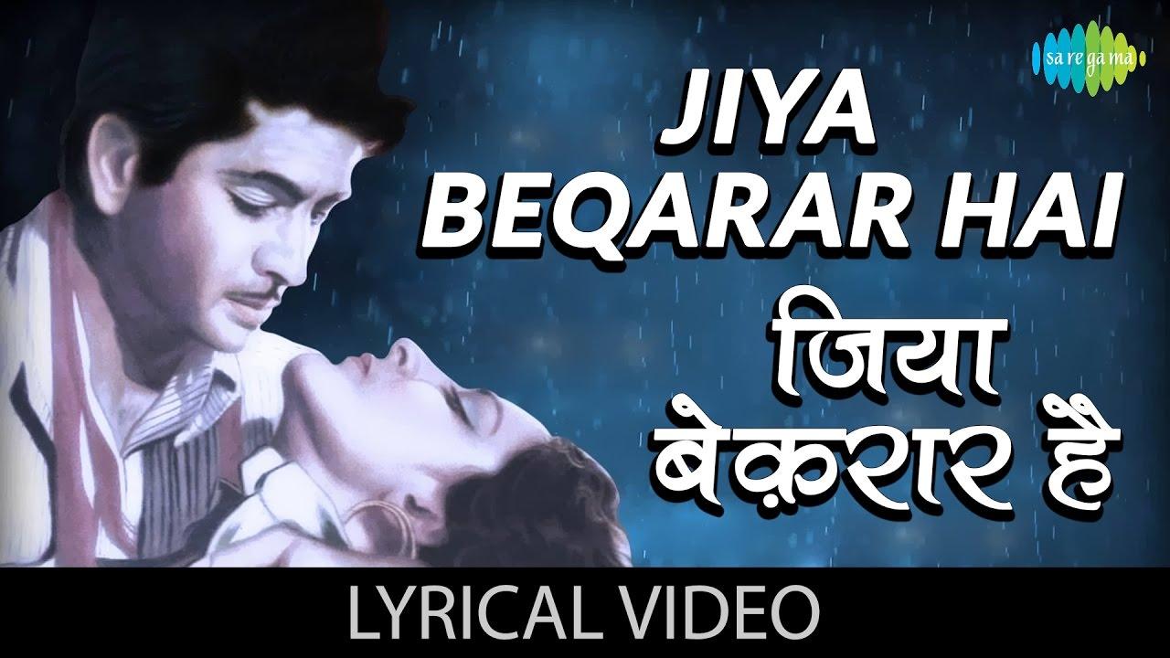 Jiya Beqarar Hai| Lata Mangeshkar Lyrics
