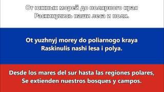 Himno nacional de Rusia - National anthem of Russia (RU/ES lyrics)