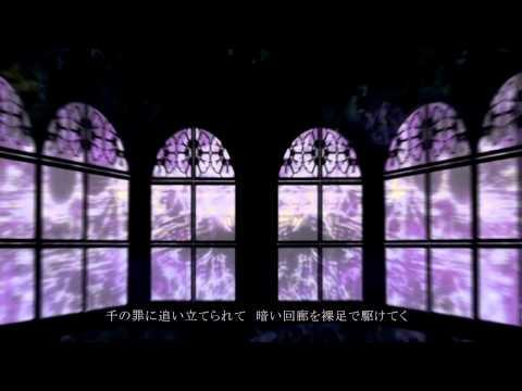【KAITO V3】 パラノイア 【オリジナル曲】