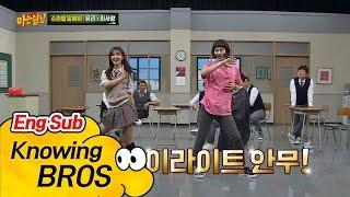 유리(Yu-ri)X(희)사랑 '소원을 말해봐'♪ 컬래버레이션 댄스! '지니 듀오' 아는 형님(Knowing bros) 49회