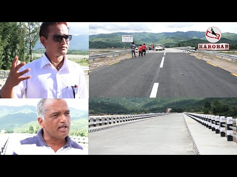 Bridge Over Kamala River Completed Within Time