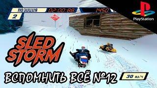 Обзор игры Sled Storm (Playstation 1) - Вспомнить всё №12