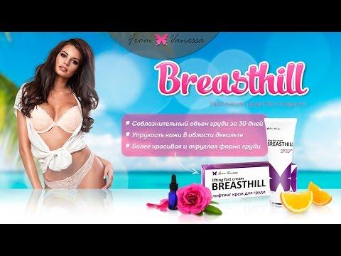 Die Erhöhung der Brust estrogen