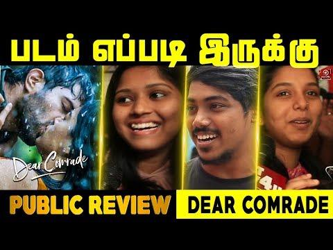 Dear Comrade படம் எப்படி இருக்கு ? | Vijay Deverakonda | Rashmika Mandanna | Bharat Kamma |#Nettv4u