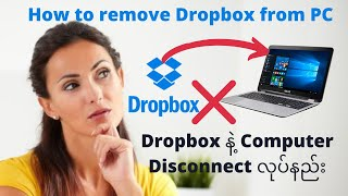 How to Unlink Dropbox Syncing folder from your Laptop/PC? Remove/Disconnect from Computer| Dropbox