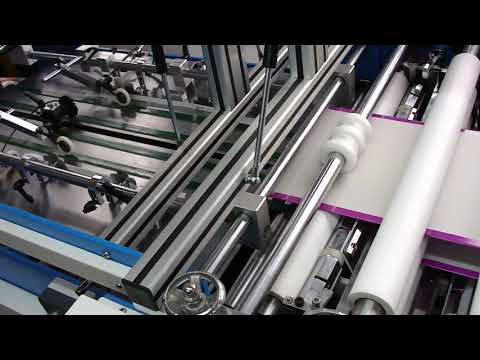 Fully Automatic Case Making Machine