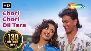 Chori Chori Dil Tera | Phool Aur Angaar (1993) | Mithun Chakraborty | Shantipriya | Romantic Song