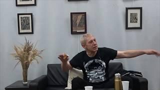 Август Ваал Сатсанг 1 апреля 2018 Москва (часть 1)