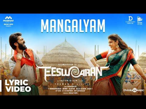 Eeswaran | Mangalyam Lyric Video