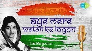 Aye Mere Watan Ke Logon | Patriotic Video Song | Lata Mangeshkar