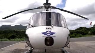 ヒーリングハンズ 2016 沖縄ドクターヘリMESH