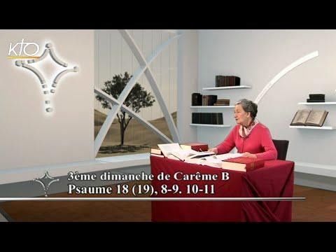 3e dimanche de Carême B - Psaume