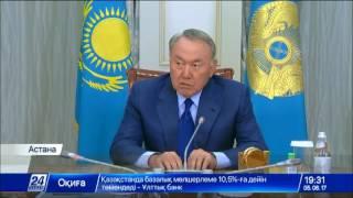 Т.Кулибаев доложил Президенту об итогах работы НПП «Атамекен»