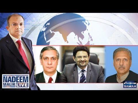 Hussain Nawaz ki Darkhust Mustarrad | Nadeem Malik Live | SAMAA TV | 20 June 2017