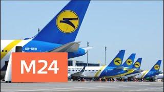 Москвич отсудил у авиакомпании 234 тысячи рублей за овербукинг - Москва 24